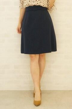 オータムブッチャースカート
