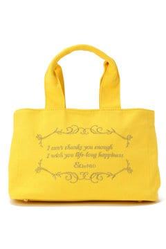 メッセージ刺繍トートバッグ