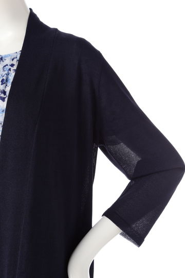 エアリートッパーニットカーディガン【UNDER15000】