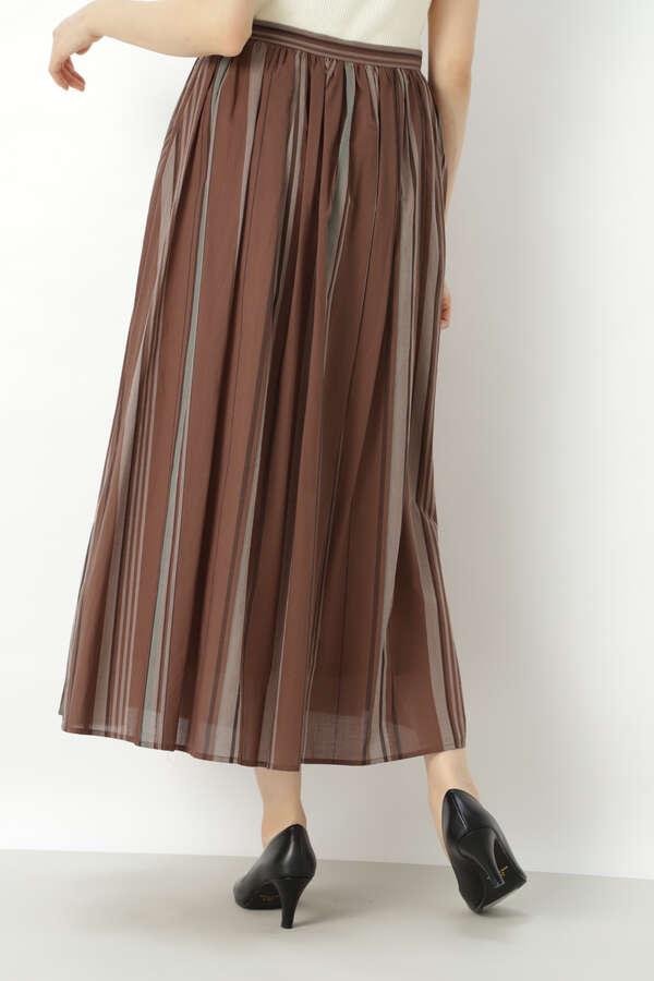 ローンマキシスカート