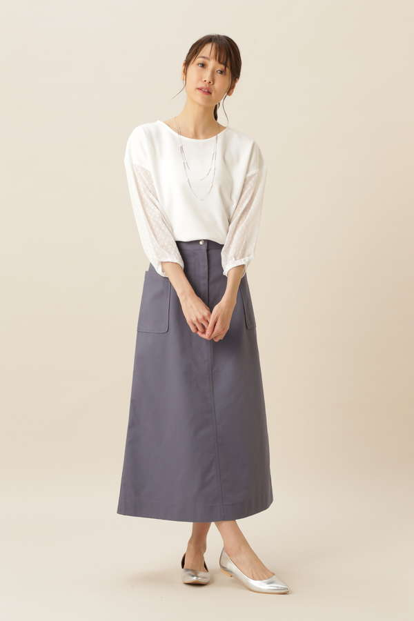 Aラインチノスカート