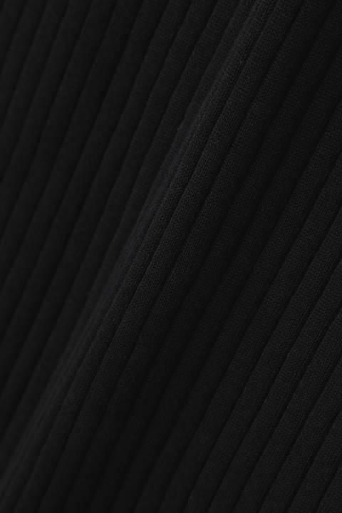 《B ability》ドライハイゲージリブニットスカート