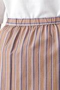 ギャザーAラインスカート