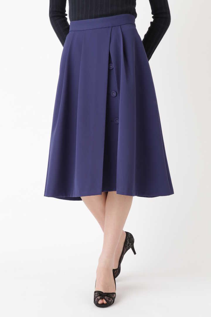 アリサラップ風カラースカート
