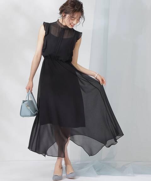 《Lou Lou Fee》フロントレースネックドレス