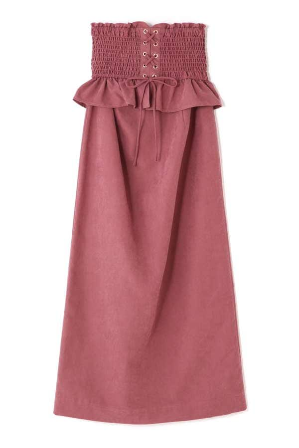 《EDIT COLOGNE》ペプラムベルトスカート