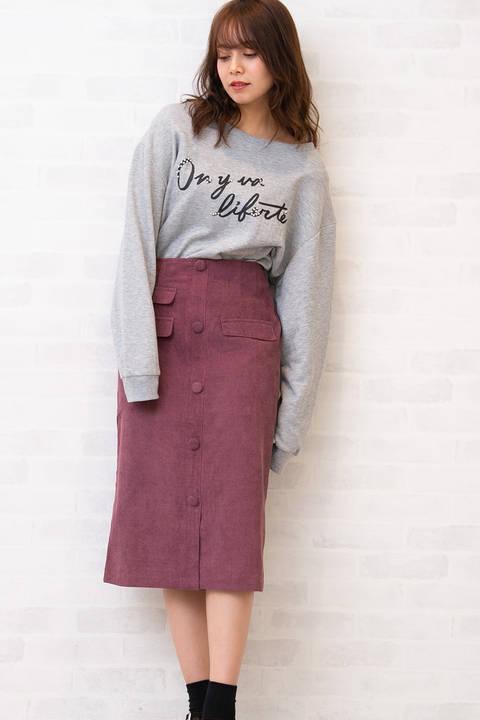 《EDIT COLOGNE》フロントボタンタイトスカート