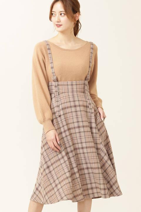 ウィンターチェックジャンパースカート