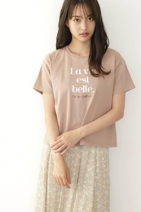 フレンチロゴTシャツ