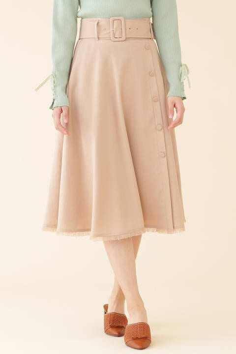 フリンジカラーフレアスカート