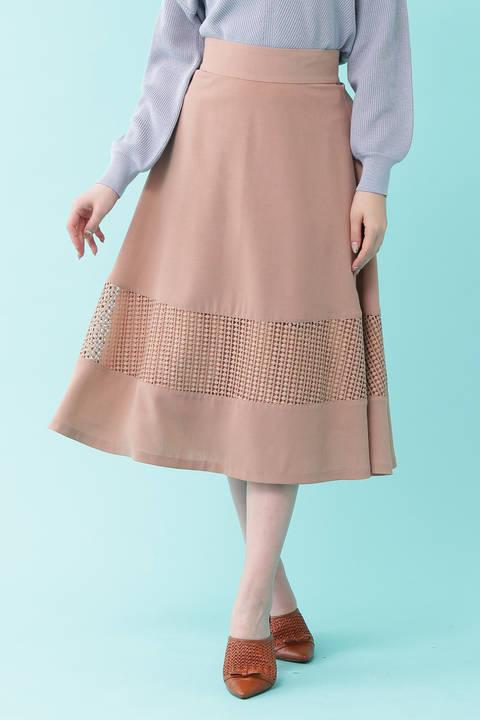 シアヘム キカレーススカート