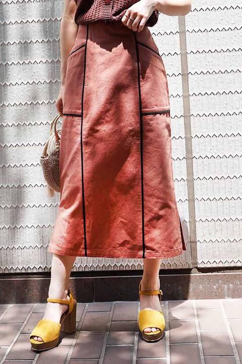パイピングIラインロングスカート
