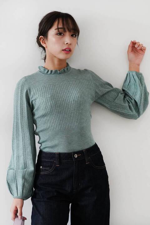 編み違い衿フリルニット