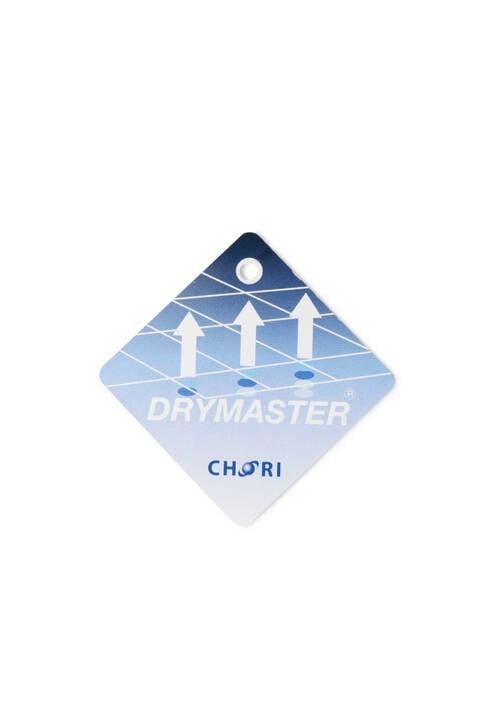 【直営店舗限定】DRYMASTER ハイブリッド スウェット ロングパンツ (MENS)
