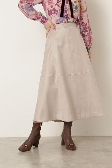 【先行予約 11月上旬-中旬入荷予定】グラディススカート
