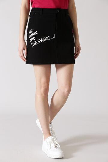 【先行予約 9月上旬-中旬入荷予定】ロゴ刺繍ソフトダンボールスカート