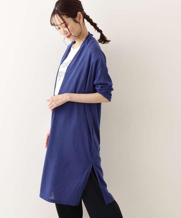 [UVカット]ロングカーディガン