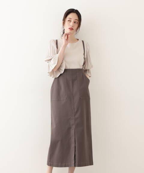 【先行予約5月下旬-6月上旬入荷予定】サス付きナロースカート