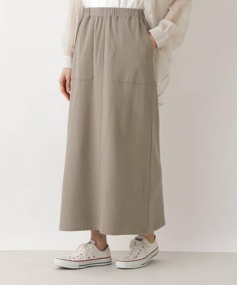 オーガニックコットン裏毛ナロースカート
