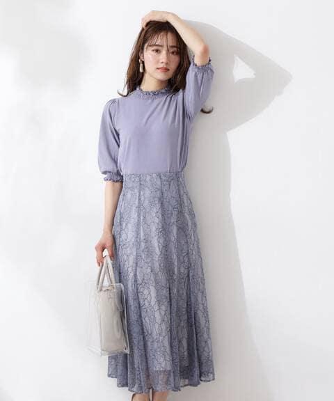 レースフレアスカート WEB限定カラー:ダスティブルー