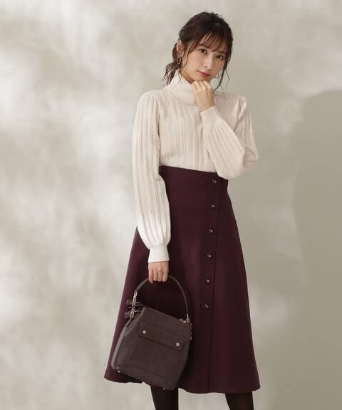 【先行予約11月中旬-11月下旬入荷予定】フロントボタンデザインフレアスカート