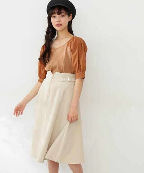 フロントジップフレアスカート