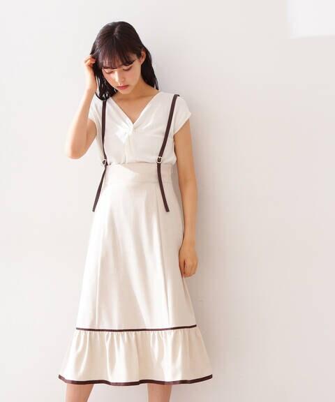 【先行予約4月下旬-5月上旬入荷予定】バイカラーサス付きスカート