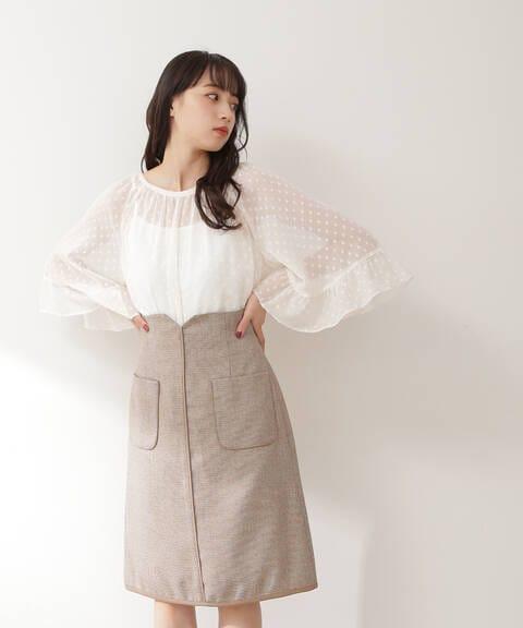 【先行予約8月中旬-8月下旬入荷予定】パイピングツイードスカート