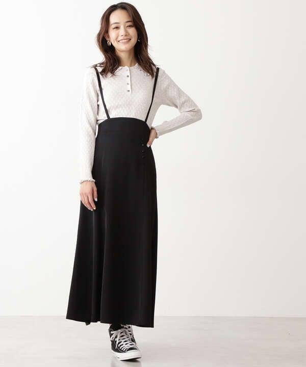 ストラップサテンマーメイドスカート