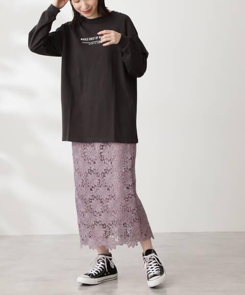 【先行予約3月下旬ー4月上旬入荷予定】ケミカルレースロングスカート