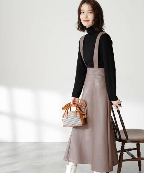フェイクレザーマーメイドスカート《S Size Line》