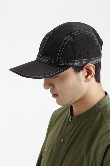JQ tape cap