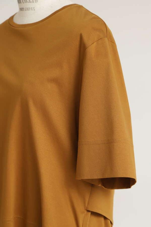 Back Long Tail Shirting
