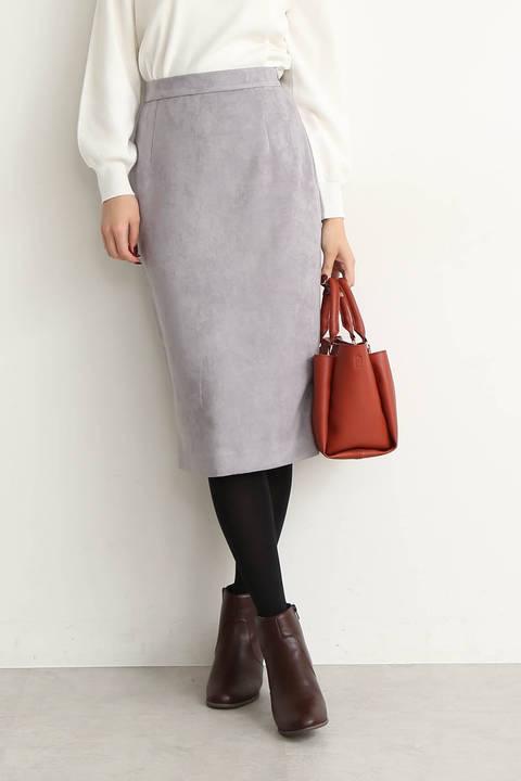 スモーキーカラーピーチタイトスカート