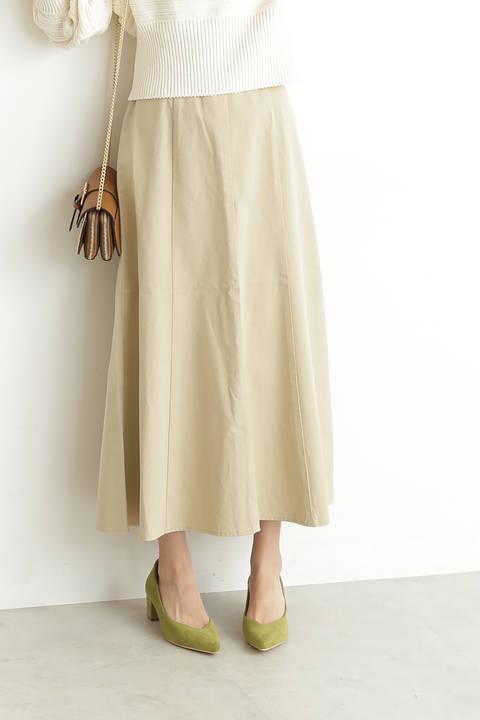 チノマーメイドラインマキシスカート