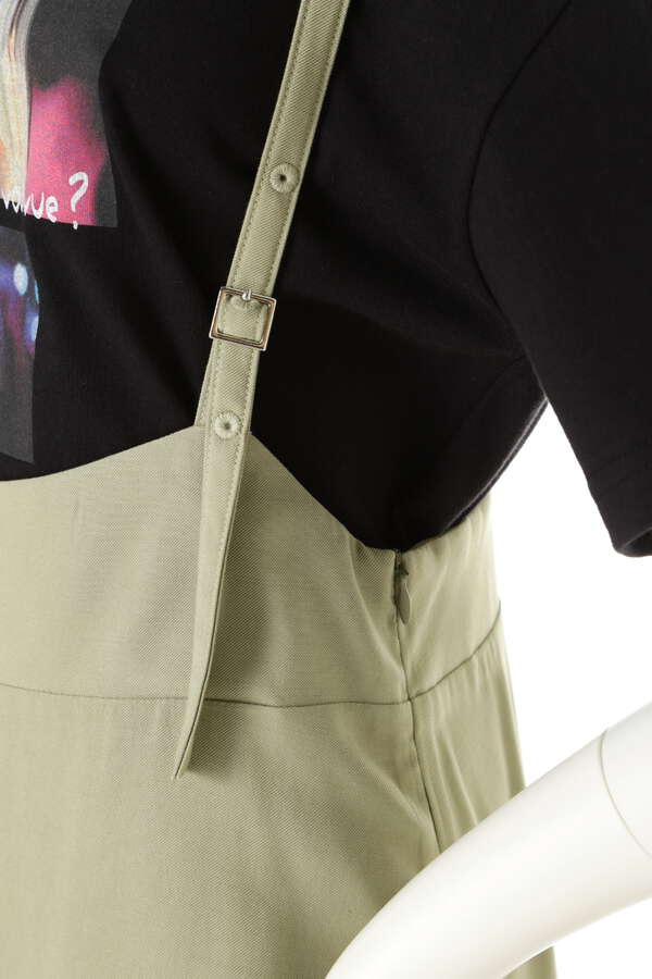 ツイルドレープサスペンダー付スカート