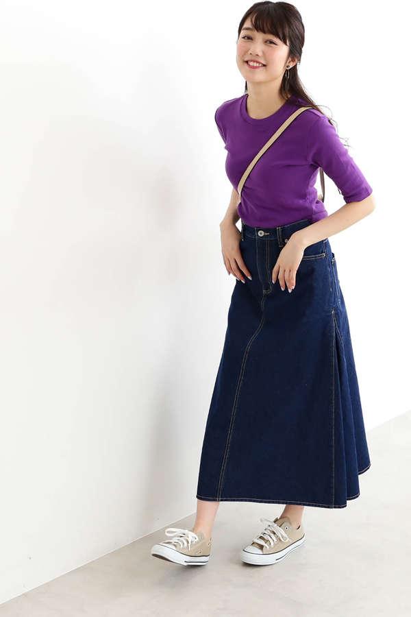 サイドフレアデニムマキシスカート