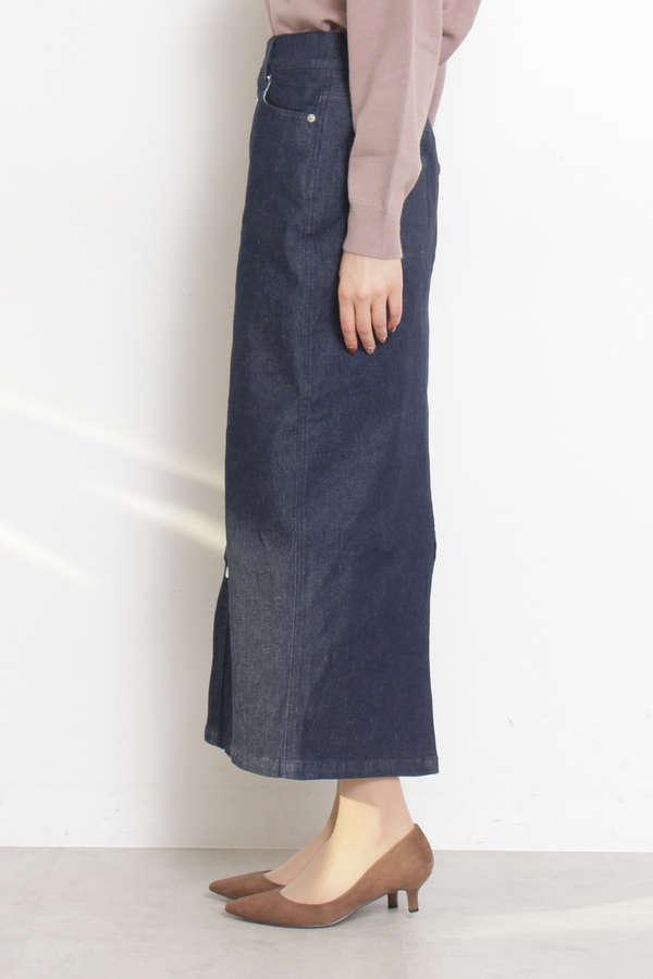 ボタンフライタイトマキシスカート