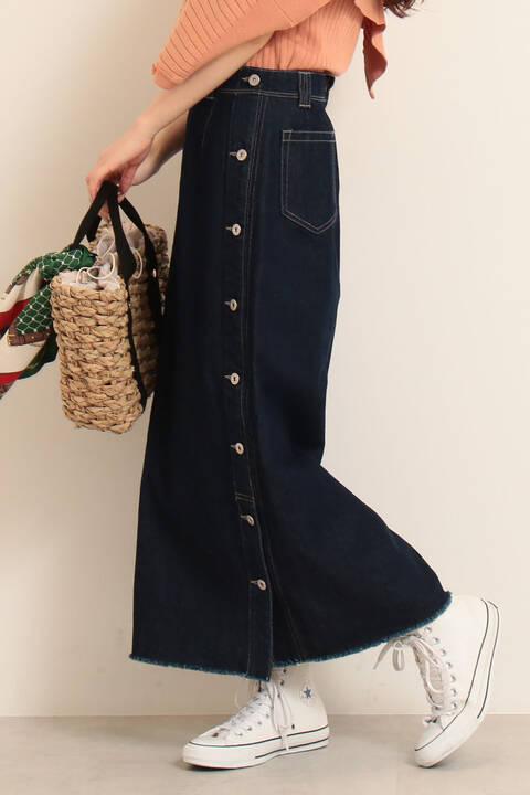 サイドボタンロングデニムスカート