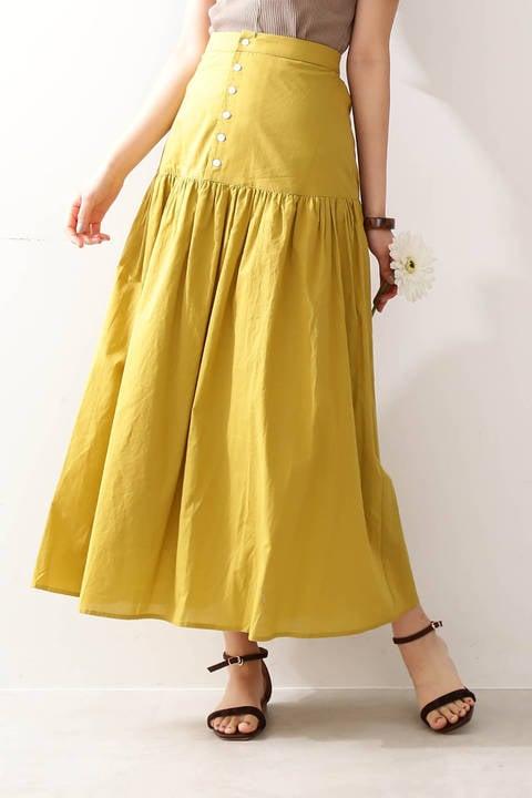 フロントボタンコットンマキシスカート