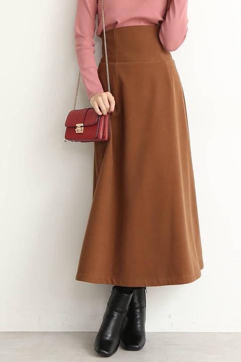 コルセットベルトマキシスカート