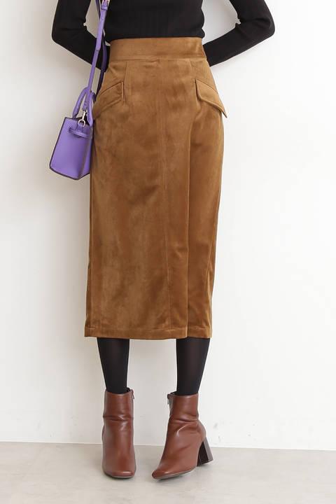 起毛カルゼタイトスカート