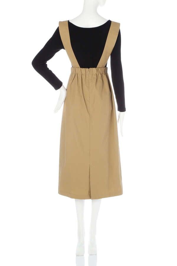 ツイルジャンパースカート