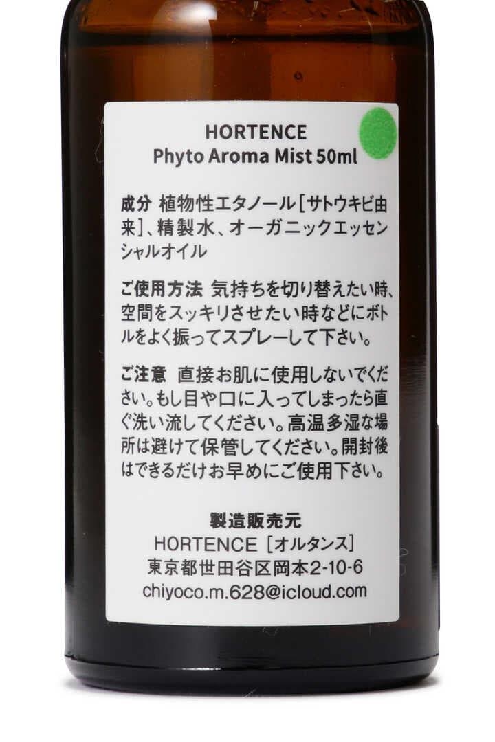HORTENCE / PHYTO AROMA MIST [GREEN]4
