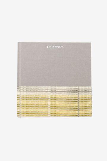 On Kawara / Glenstone Catalogue_000