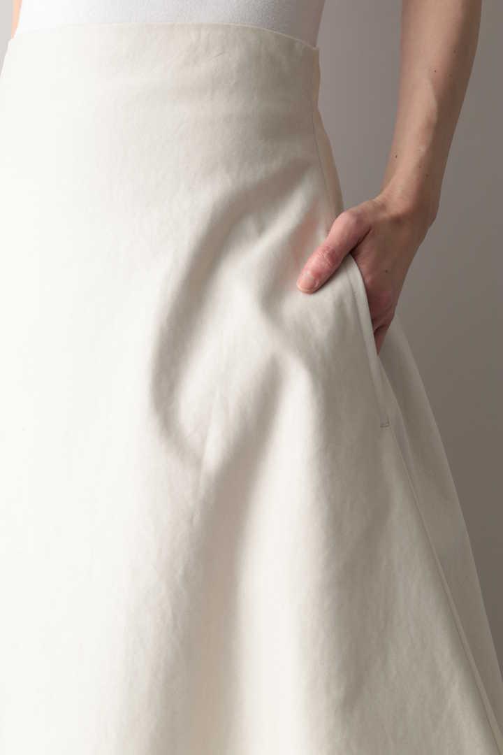 【Marisol2月号掲載】Finx cotton Chino