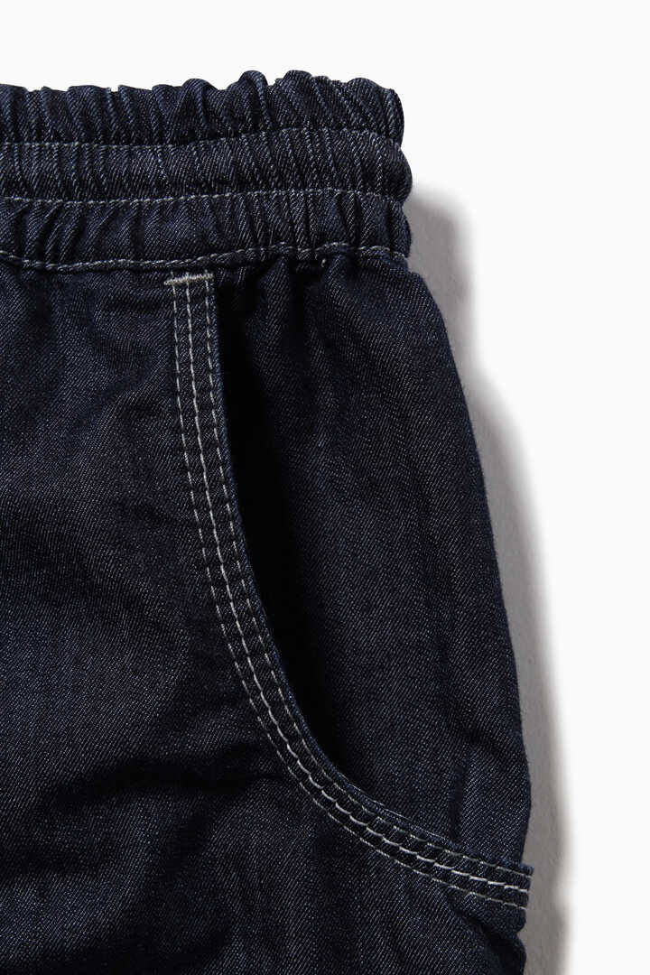 dry easy denim short pants