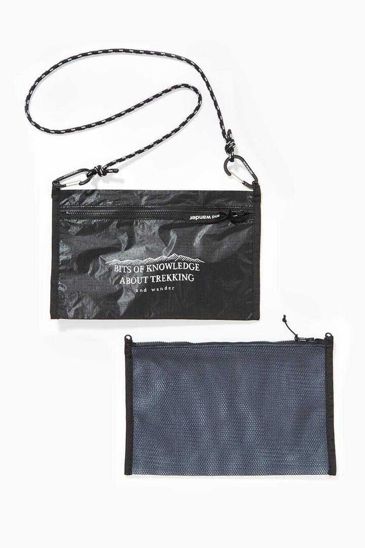 twin pouch set