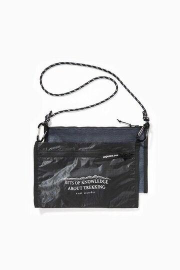 twin pouch set