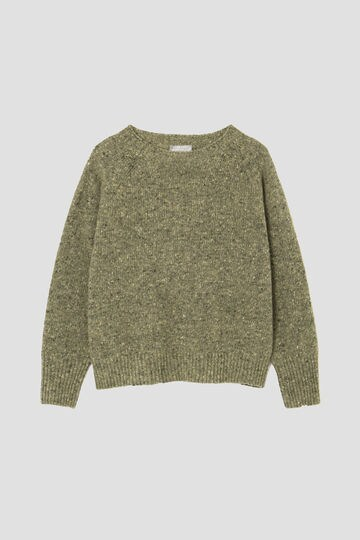 DONEGAL WOOL_147